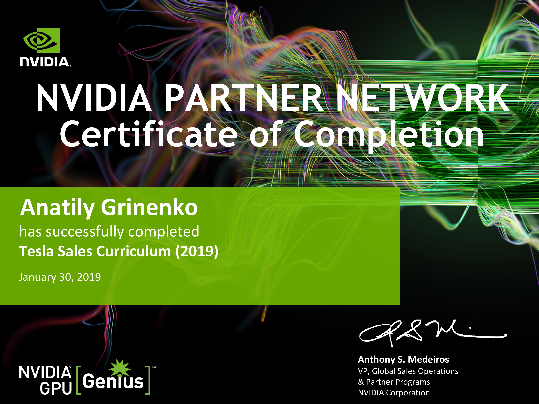 Сертификат NVIDIA-Гриненко Анатолий