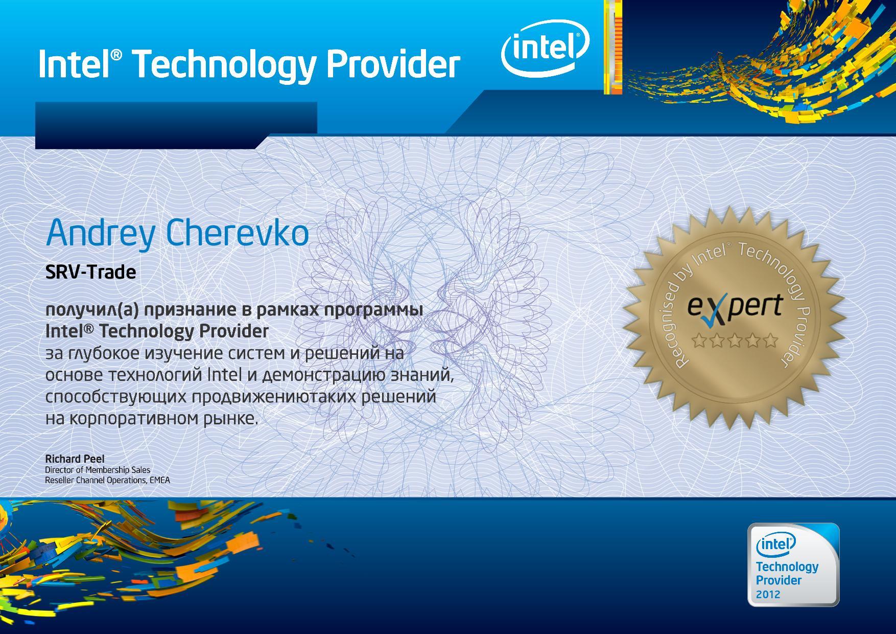 Андрей Черевко, Intel сертифицированный специалист