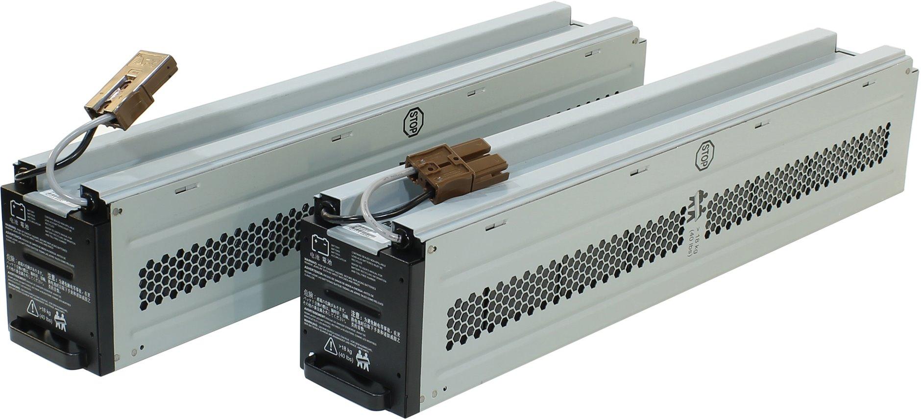 Комплект сменных батарей (2шт) для источника бесперебойного питания apc APC Replacement battery cart